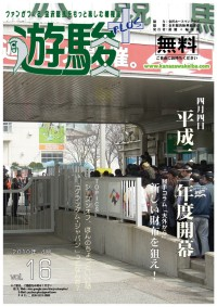 YushunPLUS_16_p1.jpg